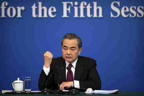 China's Foreign Minister Wang Yi at a recent meeting (AP)