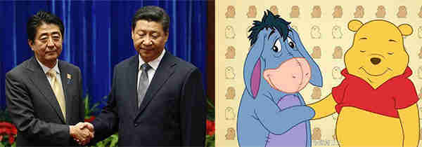 2014 graphic comparing Winnie the Pooh and Eeyore to Xi Jinping and Japan's Shinzo Abe