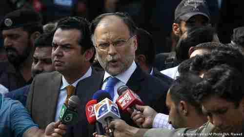 Ahsan Iqbal (AP)