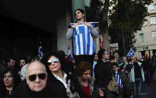 Anti-Macedonia rally in northern Greece (Kathimerini)
