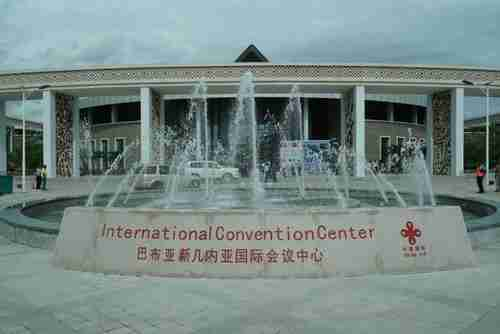 The new Port Moresby International Convention Center, which will host the APEC summit, was built with Chinese aid money.