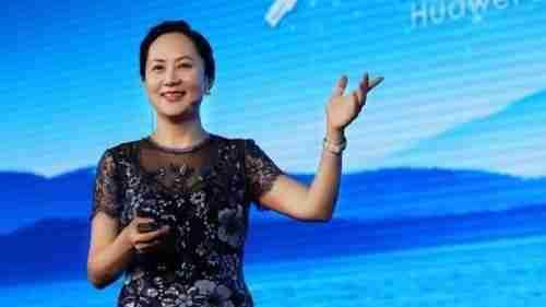 Meng Wanzhou (fensifuwu.com)