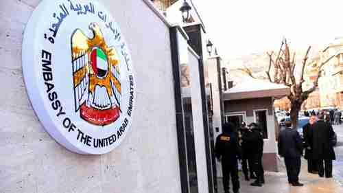 The UAE embassy in Damascus Syria on Thursday (AP)