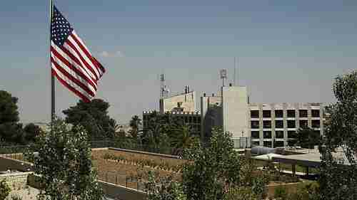 US Consulate General in Jerusalem, to be used as interim embassy after May 14 (YNet)