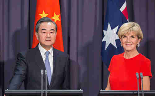 China's foreign minister Wang Yi and Australia's foreign minister Julie Bishop, on 7-Feb-2017