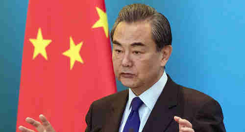China's foreign minister Wang Yi (AP)